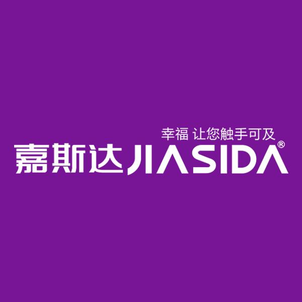 广东嘉斯达科技有限公司