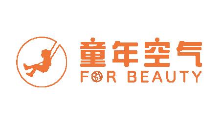 湖南童年的空气科技有限公司