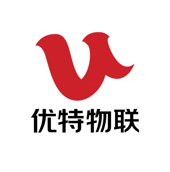 珠海优特物联科技有限公司