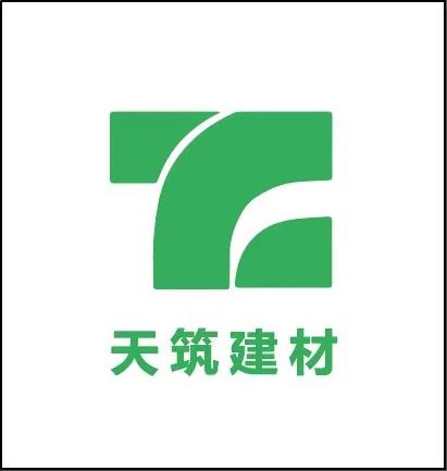 天津天筑建材有限公司