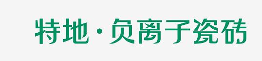 广东特地陶瓷有限公司