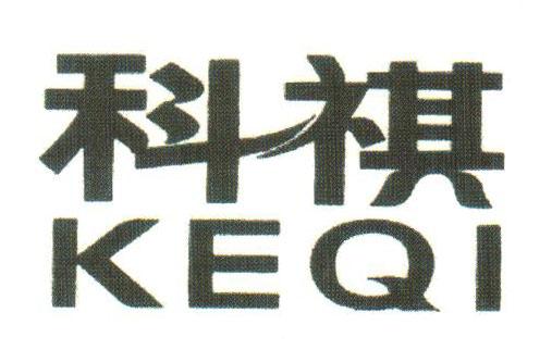 内蒙古科达铝业装饰工程有限公司