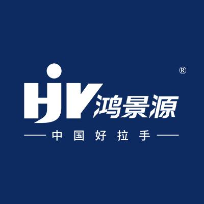 深圳市鸿景源五金塑胶制品有限公司