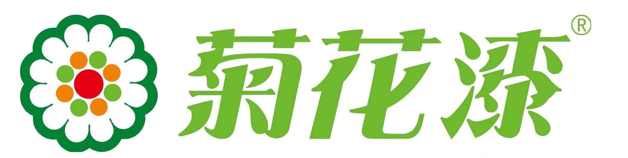 中华制漆(深圳)有限公司
