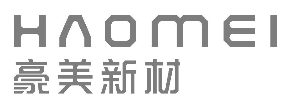广东豪美新材股份有限公司