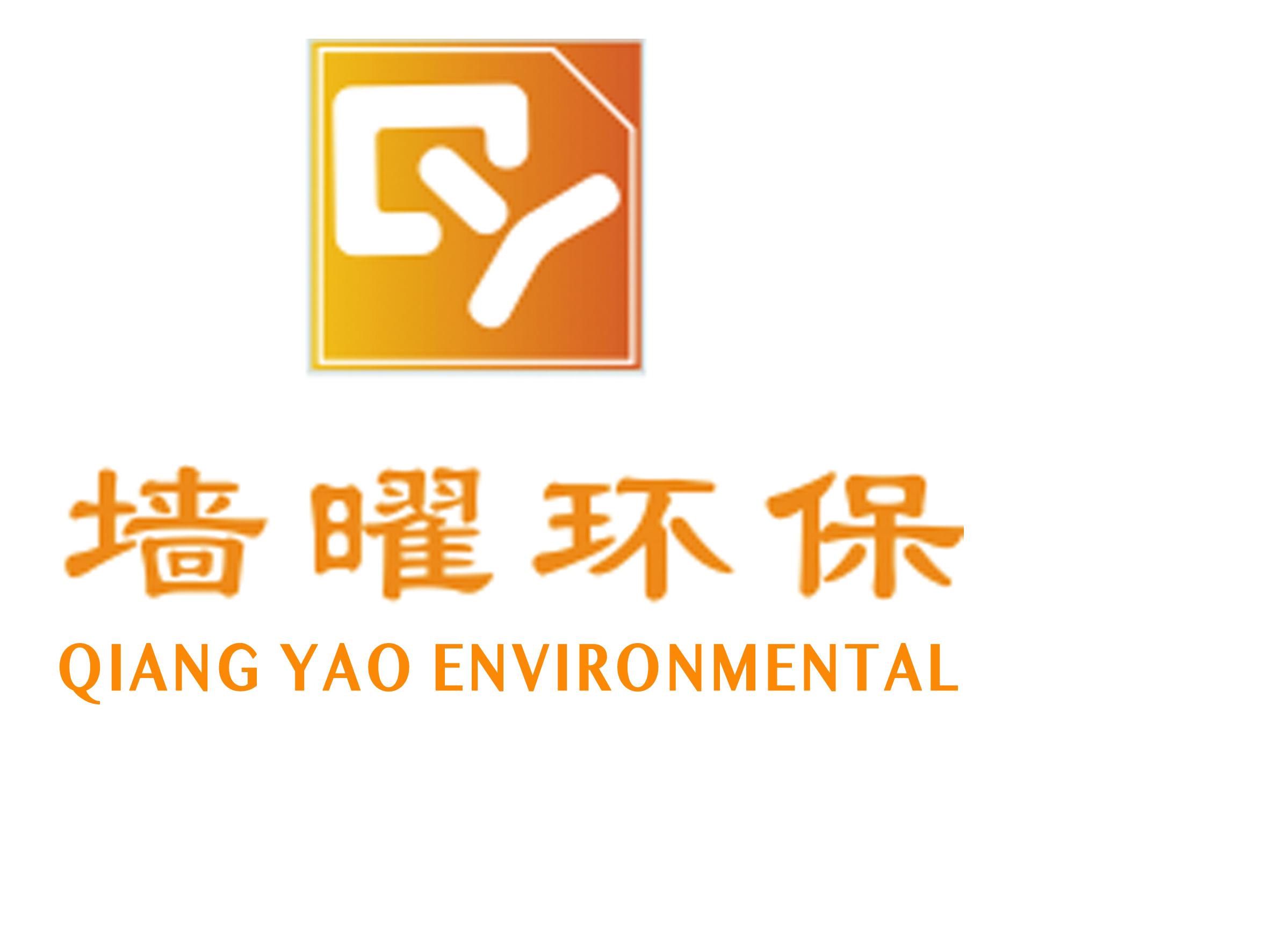 武汉贵米石膏科技有限公司