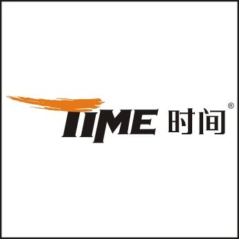 浙江时间新材料有限公司