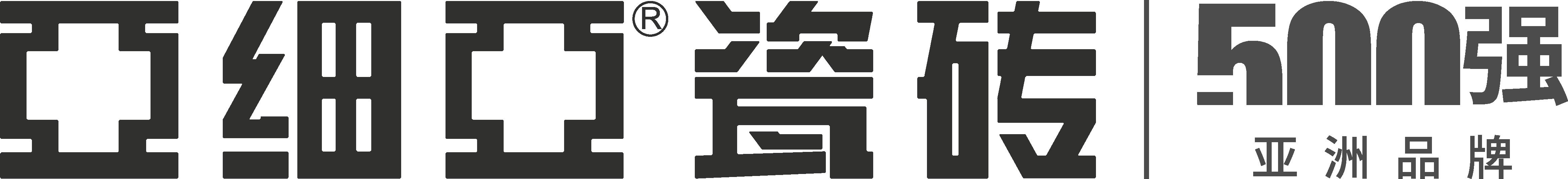 亚细亚建筑材料股份有限公司