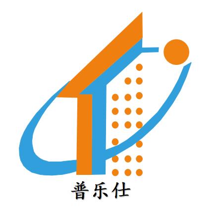 青岛普乐仕创能新材料有限公司