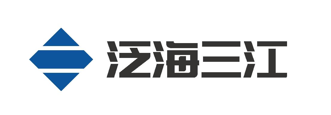 深圳市泛海三江电子股份有限公司