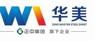 深圳华美金属材料科技有限公司